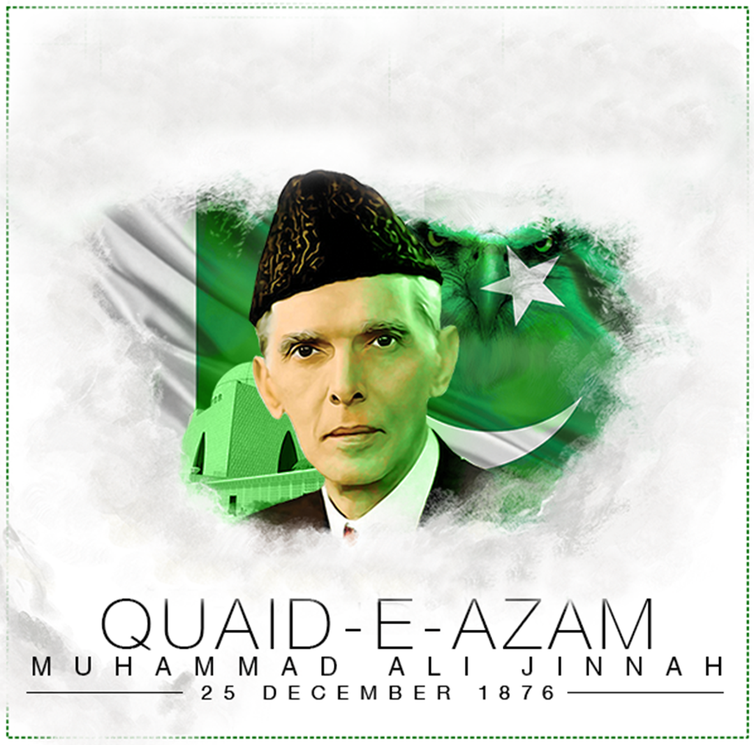 Quaid-e-Azam Muhammad Ali Jinnah – Failure is unknown to me