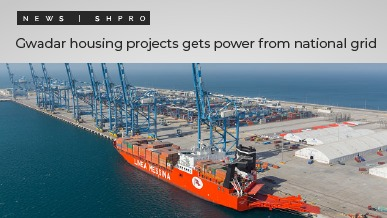 Gwadar housing projects gets power from national grid