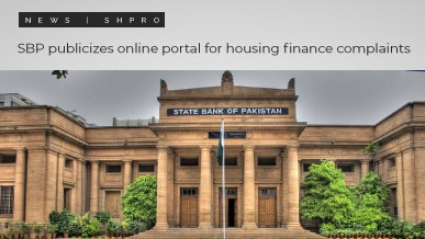 SBP publicizes online portal for housing finance complaints