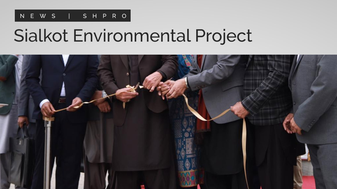 Sialkot Environmental Project Inaugurated By PM